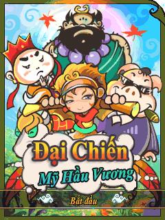 tai-game-dai-chien-my-hau-vuong-crack.png